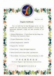 C. O. A .A. (Chinese Organic Agribusiness Association)